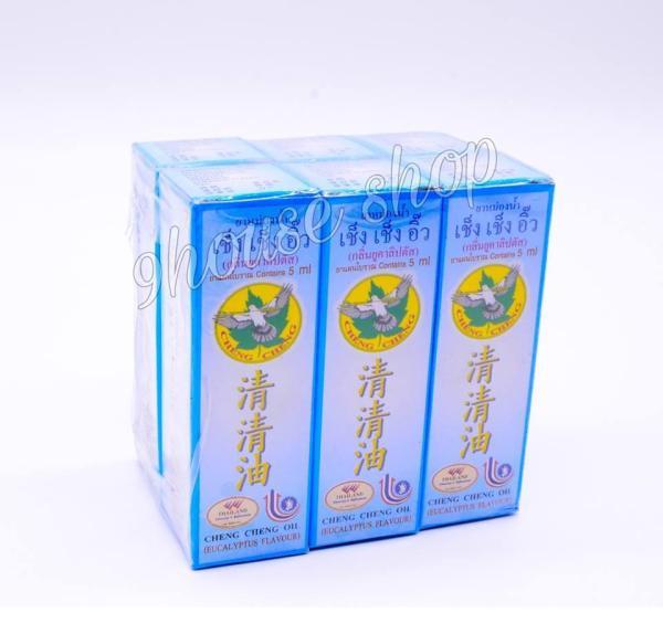Bộ 6 Chai Dầu Nóng Cheng Cheng Thái Lan (5cc x 6 chai)