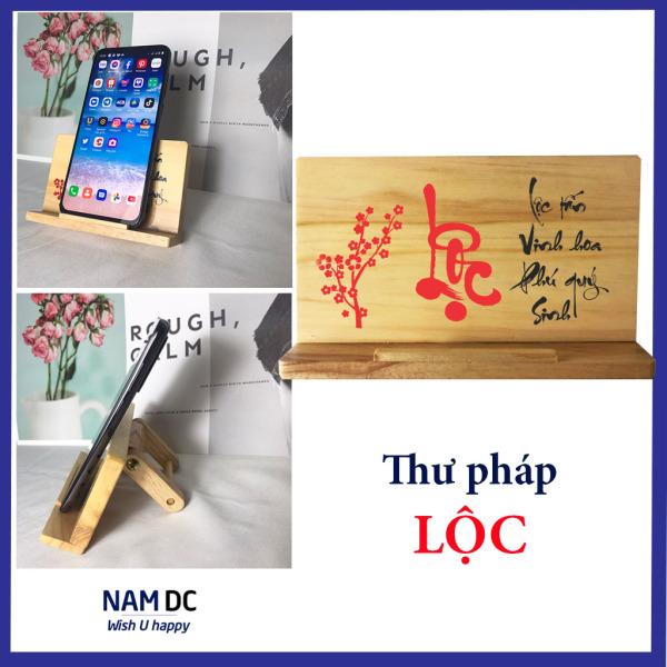 Giá đỡ điện thoại, kệ điện thoại, bằng gỗ xếp được - loại thấp - thư pháp LỘC