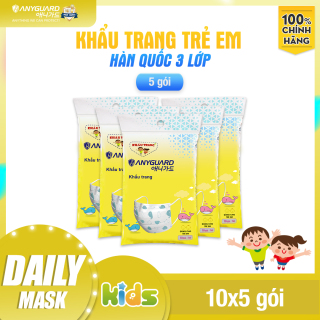 ComBo (5 gói) Khẩu Trang Trẻ Em Anyguard Hàn Quốc 3 Lớp Chính Hãng (50 Chiếc - Cho Bé Dưới 7 Tuổi) - - Face Mask For Kids thumbnail