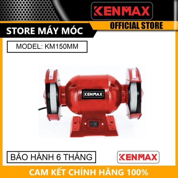 Máy mài 2 đá 370W Kenmax KM150MM- HÀNG CHÍNH HÃNG