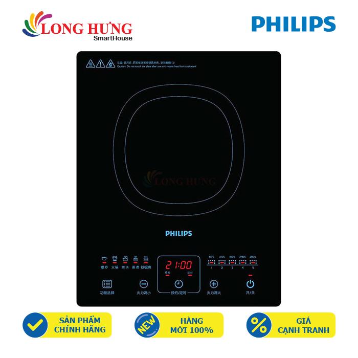 Bếp điện từ Philips HD4911/00 - Hàng chính hãng - Công suất 2100W, mặt kính chịu nhiệt, 5 chế độ nấu tự động, bảng điều khiển cảm ứng, hẹn giờ, tự ngắt điện