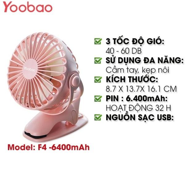 Quạt kẹp mini tích điện pin sạc siêu bền dùng thoải mái 2 ngày liền với 4 tốc độ quạt Yoobao Y- F04 ( Pin siêu khủng 6400mAh cho thời gian dùng từ 15-32 giờ)
