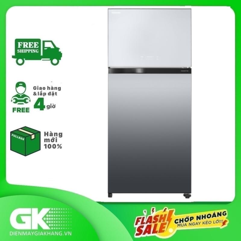 Tủ lạnh Toshiba Inverter 608 lít GR-AG66VA X