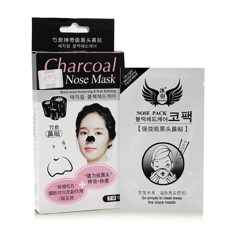 Hộp 10 gói miếng dán lột mụn đầu đen than tre Charcoal Nose Mask