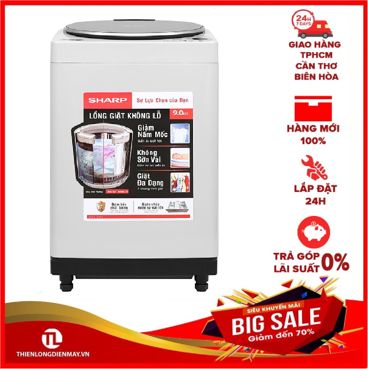 [GIAO HÀNG 2 - 15 NGÀY, TRỄ NHẤT 15.08] TRẢ GÓP 0% - Máy giặt Sharp 9 kg ES-W90PV-H Mới 2020 - Bảo hành 12 tháng