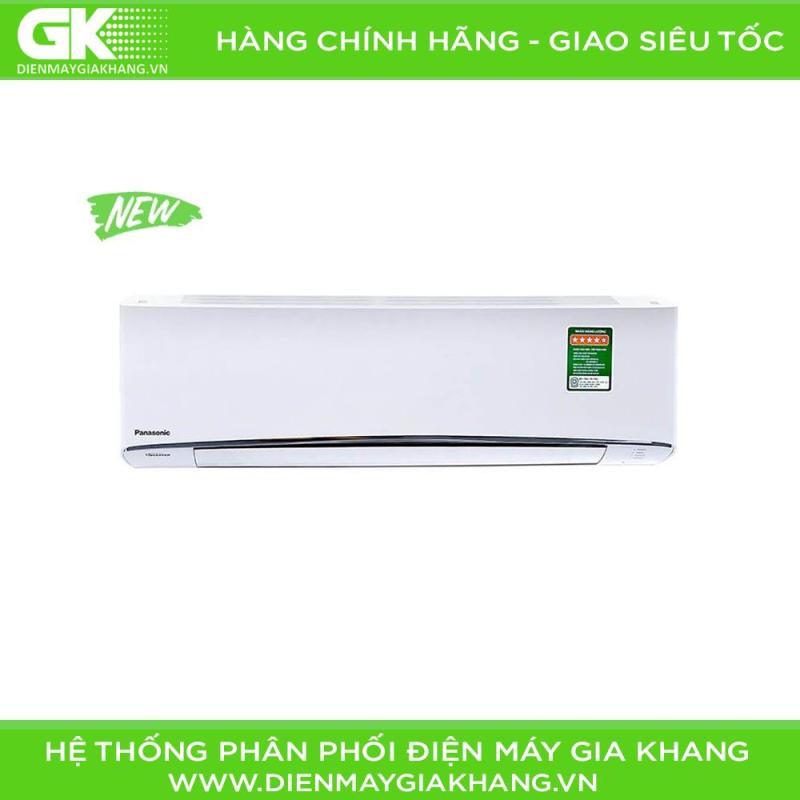 Bảng giá Máy Lạnh Panasonic U9VKH-8