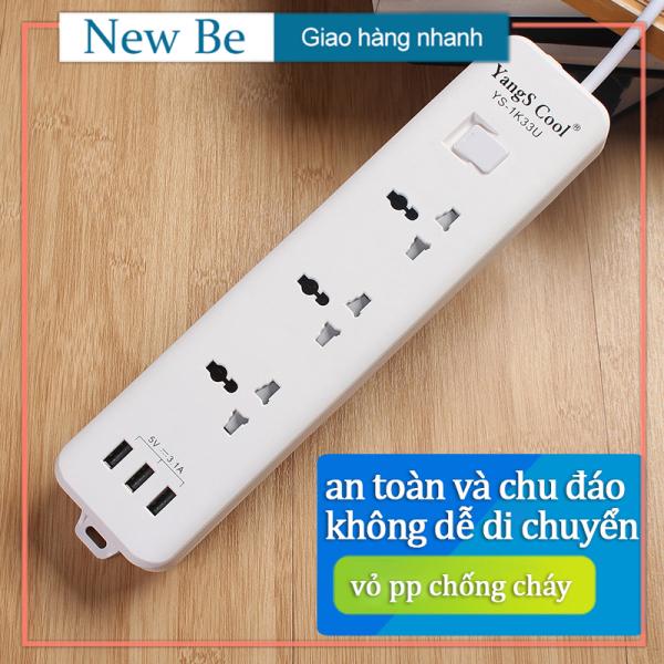 Bảng giá Ổ Cắm Điện Đa Năng, Thông Minh Allocacoc PowerCube Extended 3 Cổng Sạc USB Dây Cáp 2m