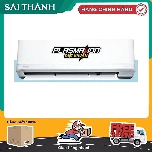 Máy lạnh Toshiba RAS-H18J2KCVRG-V - Điện Máy Sài Thành