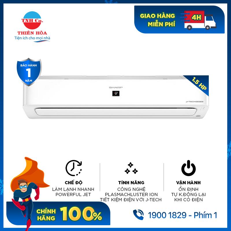 Bảng giá Máy lạnh Sharp inverter 1.5 HP AH-XP13YMW
