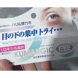 Kem chống thâm quầng mắt 20g kumargic eye nhật bản, cam kết hàng đúng mô tả, chất lượng đảm bảo an toàn đến sức khỏe người sử dụng thumbnail