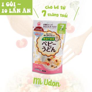 Mỳ Udon không muối dành cho bé ăn dặm HAKUBAKU 100g - Nhập khẩu chính ngạch từ Nhật Bản (1 gói 10 lần ăn) thumbnail