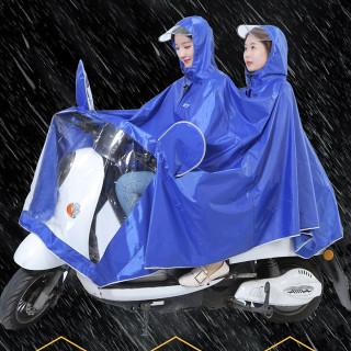 Áo mưa đôi cao cấp 2019 thumbnail