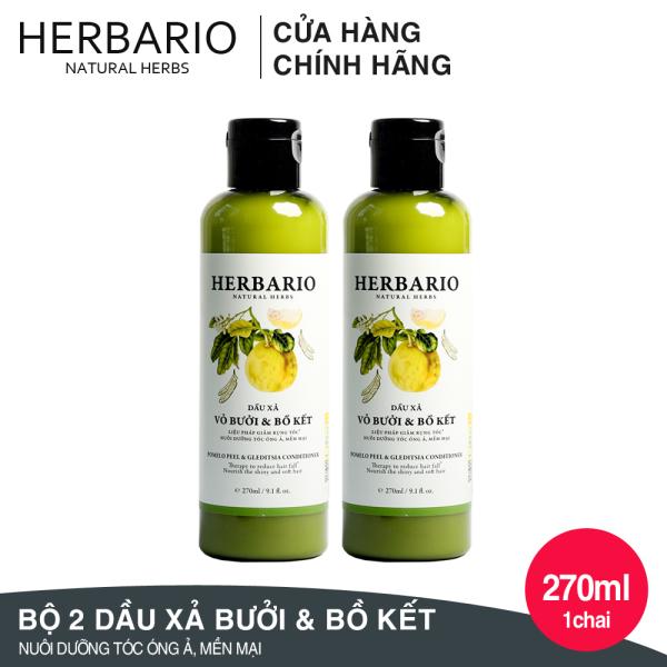 Combo 2 chai Dầu xả Vỏ bưởi và Bồ kết HERBARIO dưỡng tóc mềm mại 270ml/1 chai
