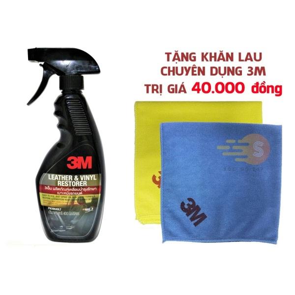 Chai xịt chăm sóc và bảo dưỡng nội thất ô tô 3M 39040LT tặng khăn lau ô tô chuyên dụng 3M màu ngẫu nhiên