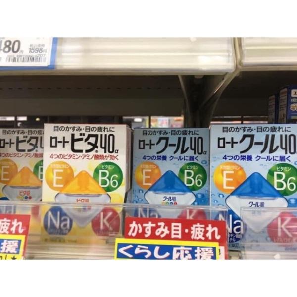 Dung Dịch Nhỏ Mắt ROHTO Nội Địa Nhật Bản 12ml - Date mới