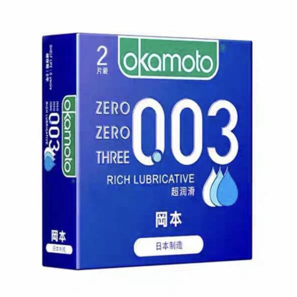 Bao Cao Su Okamoto 0.03 - Hộp 2C