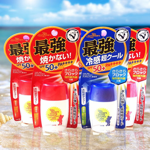 Kem Chống Nắng nắng Omi Sun Bears Super Plus SPF 50+ PA ++++ Phù hợp với Da Thường, Khô, Hỗn Hợp và Da Nhạy Cảm. nhập khẩu