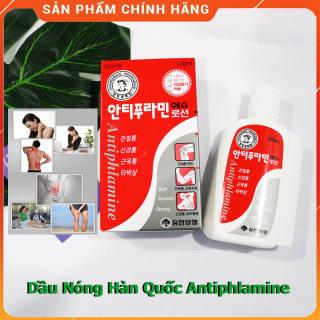 Dầu nóng xoa bóp Hàn Quốc Antiphlamine chính hãng thumbnail