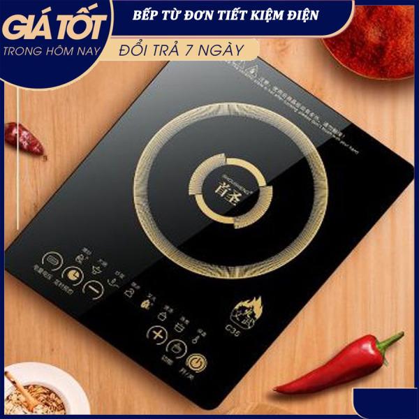 Bếp từ- Bếp từ điện tử - Bếp điện từ-bếp từ đơn SHOUSHENG C35 - 2100W siêu mỏng Tiết kiệm điện, mặt kính chịu nhiệt tốt (Không kèm Nồi)
