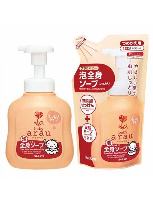 Combo 2 Sữa Tắm Bọt Arau Baby 850ml Thành Phần Tự Nhiên Đang Có Giảm Giá