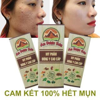 Kem giảm mụn thâm sẹo rỗ An Dược Sơn - Chai 30ml thumbnail