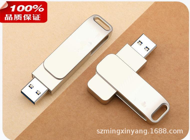 USB 3.0 32GB 64GB 128GB 256GB BAN Q Tốc Độ Cao - nhôm nguyên khối (hàng cao cấp) BH 5 NĂM 1 ĐỔI 1