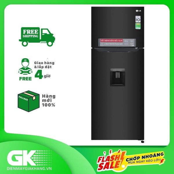 Bảng giá Tủ lạnh LG Inverter 255 lít GN-D255BL Điện máy Pico