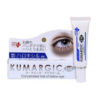 Kem trị thâm quầng mắt Kumargic Nhật (Tuýp) thumbnail