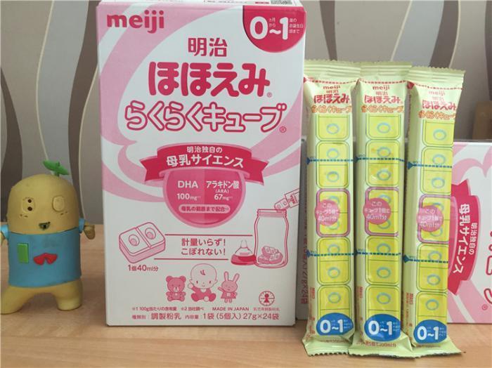 Bộ 03 Thanh Sữa Meiji số 0-1 Nhật Bản