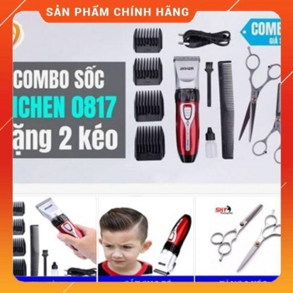 [Bảo hành 2 năm] Tông đơ cắt tóc, hớt tóc gia đình, trẻ em, không dây, chuyên nghiệp Jichen 0817 (Tăng đơ hớt tóc) giá rẻ