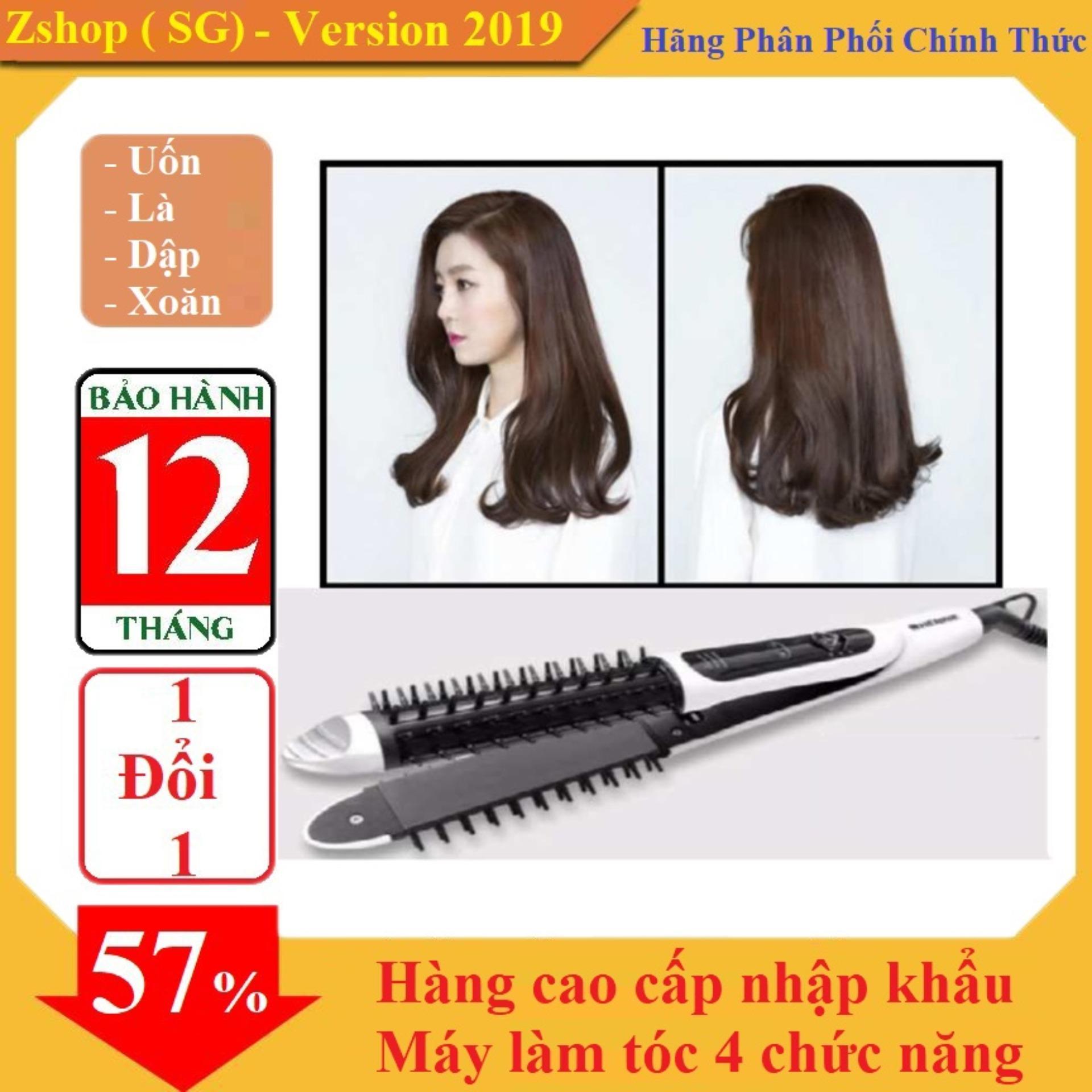 Dụng cụ làm đẹp tóc, Lược điện ruida SDG16, Luoc thong minh bubble stick, Phu Kien Lam Toc, máy uốn tóc chất lượng cao, giá tốt, hàng nhập khẩu - khuyến mại 50% chỉ trong ngày hôm nay nhập khẩu