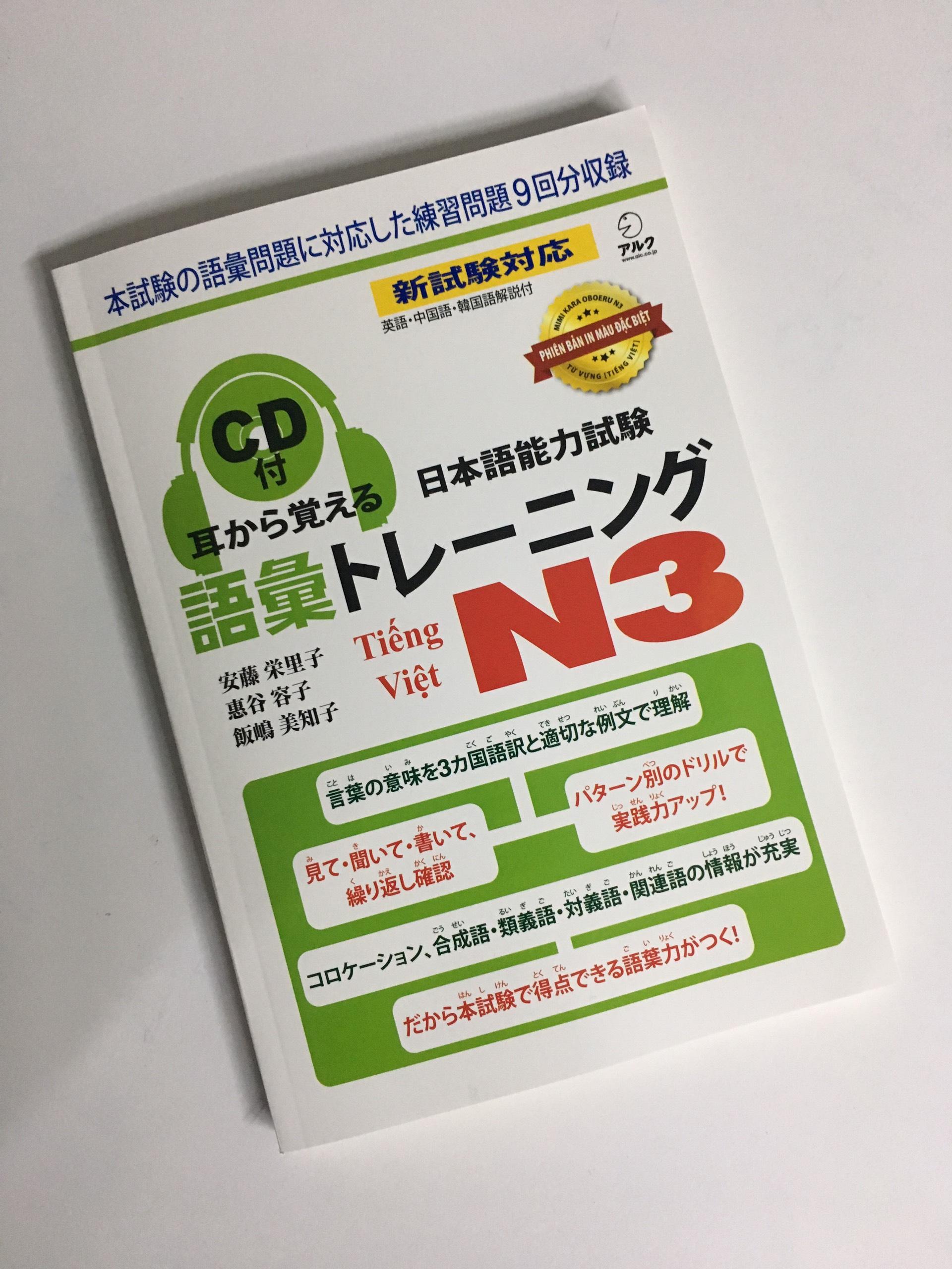 Sách Tiếng Nhật - Mimikara Oboeru N3 - Từ Vựng (Bản Dịch Tiếng Việt + In Màu) Giảm Giá Khủng