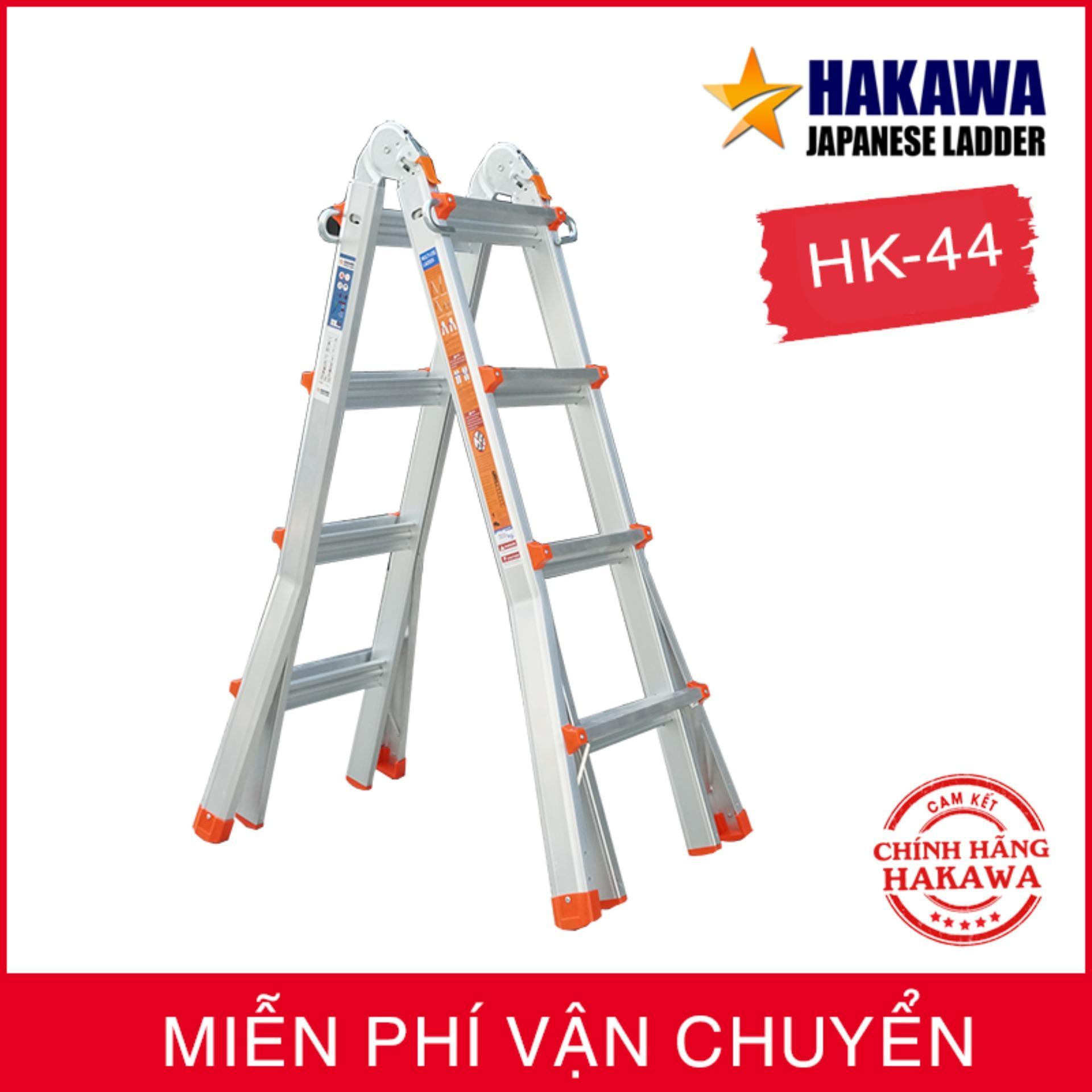[THANG NHÔM NHẬT BẢN] Thang trượt HAKAWA HK44 - Thiết kế thông minh , phù hợp với mọi đối tượng