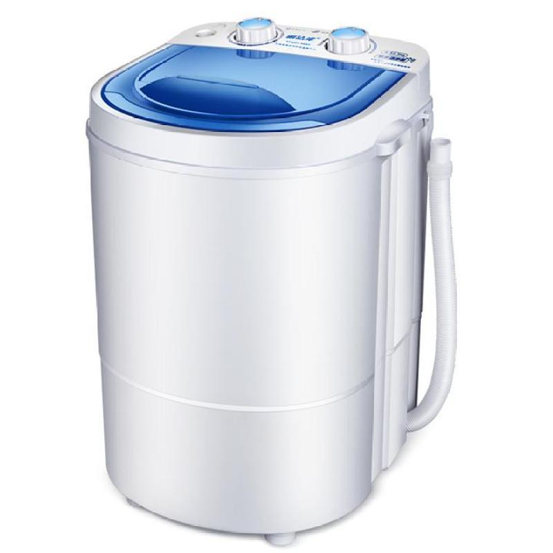 Bảng giá Máy giặt mini chuyên giặt đồ cho trẻ em Điện máy Pico