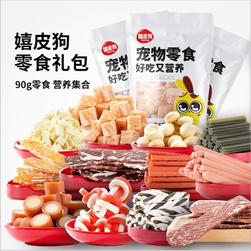[Hàng Có Sẵn] Bánh Snack thưởng giúp vệ sinh răng miệng cho Thú Cưng