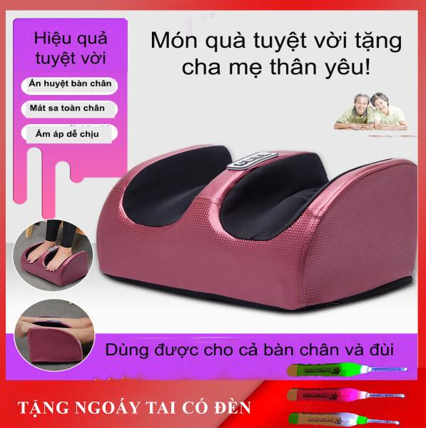 Máy Massage bàn chân- Máy massage bấm huyệt bàn chân an toàn và tiết kiệm cao cấp