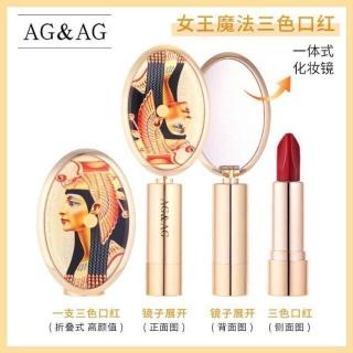 Son môi 3 màu AGAG Nữ hoàng kèm gương son 3 màu son đổi màu son đẹp son lì son nội địa Trung thumbnail