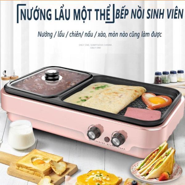 Bảng giá Nồi lẩu nướng đa năng 2 in 1 cao cấp  bếp nướng gia đình không khói, không dính  Bếp lẩu nướng điện kết hợp tiện dụng Điện máy Pico
