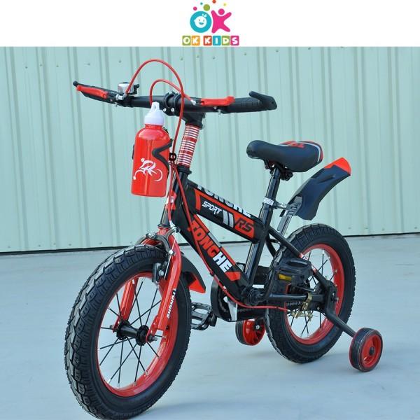 Mua Xe đạp tập đi cho bé từ 3 đến 7 tuổi