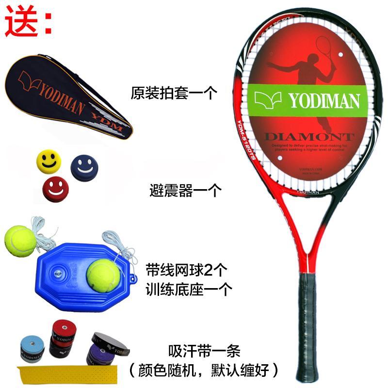 Vợt Tennis Đơn Môn Quần Vợt (Tennis) Kèm Dây Đàn Hồi Phù Hợp Với Người Mới Bắt Đầu Dụng Cụ Tập Luyện Chuyên Ngành Mình Một Người Đánh?