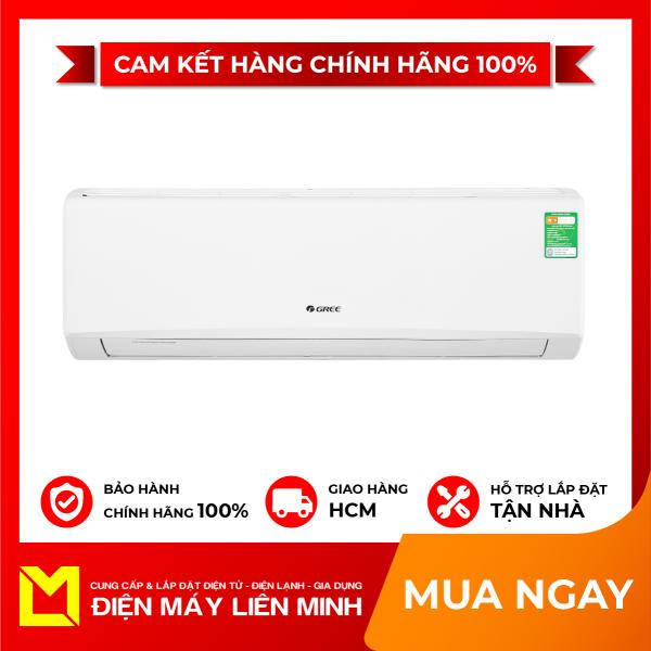 Bảng giá Máy lạnh Gree 1.5 HP GWC12KC-K6N0C4 - Tiện ích:Hong khô dàn lạnh - chống ẩm mốc X-Fan, Có tự điều chỉnh nhiệt độ (chế độ ngủ đêm), Hẹn giờ bật tắt máy, Làm lạnh nhanh tức thì, Màn hình hiển thị nhiệt độ trên dàn lạnh