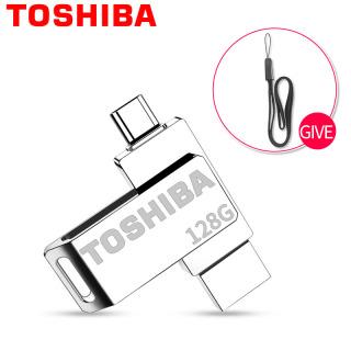 USB 64GB 128GB siêu gọn vỏ kim loại (Màu Bạc) tặng kèm đầu chuyển TOSHIBA OTG thumbnail