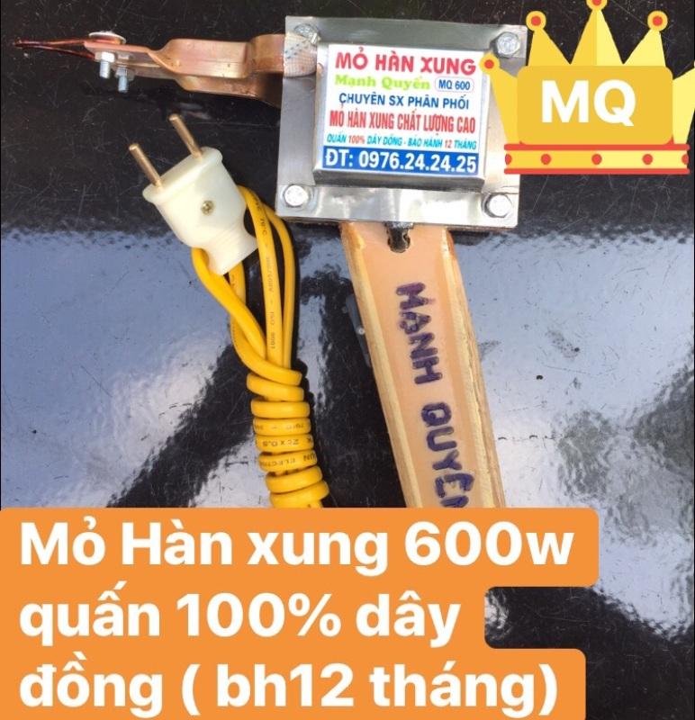 Mỏ Hàn xung siêu nhiệt 600w