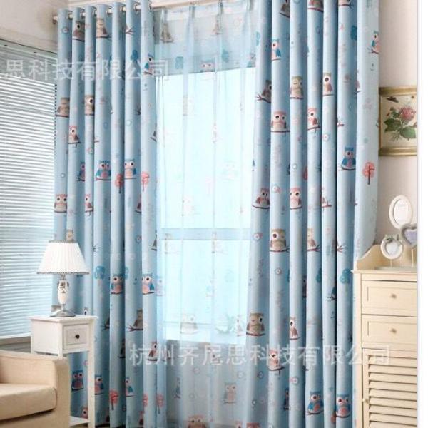 Rèm vải trang trí (có sẵn khoen) - CHIM CÚ XINH PR009 nhaxinhnhadep (Mới)