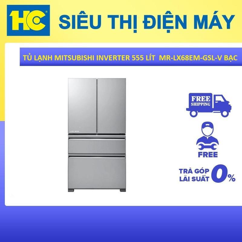 Tủ lạnh Mitsubishi MR-LX68EM-GSL-V