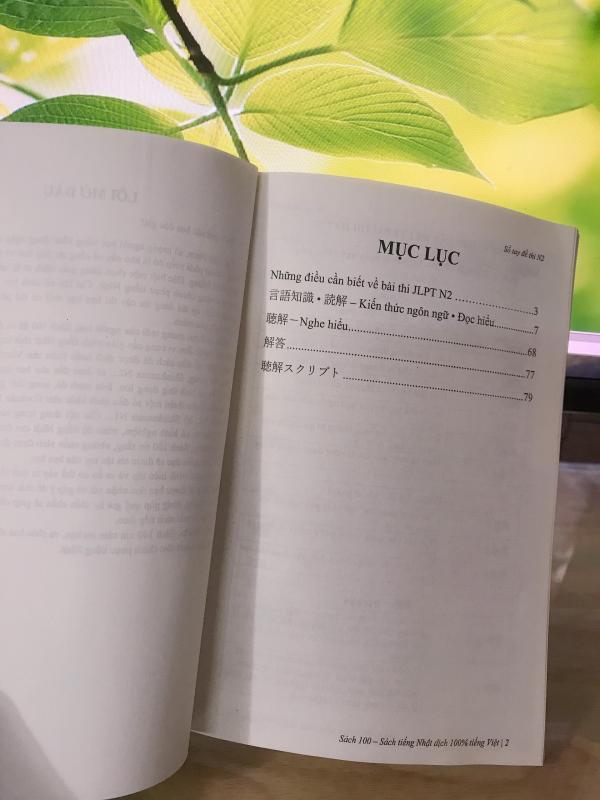 Mua Sổ tay đề thi Tiếng Nhật N2