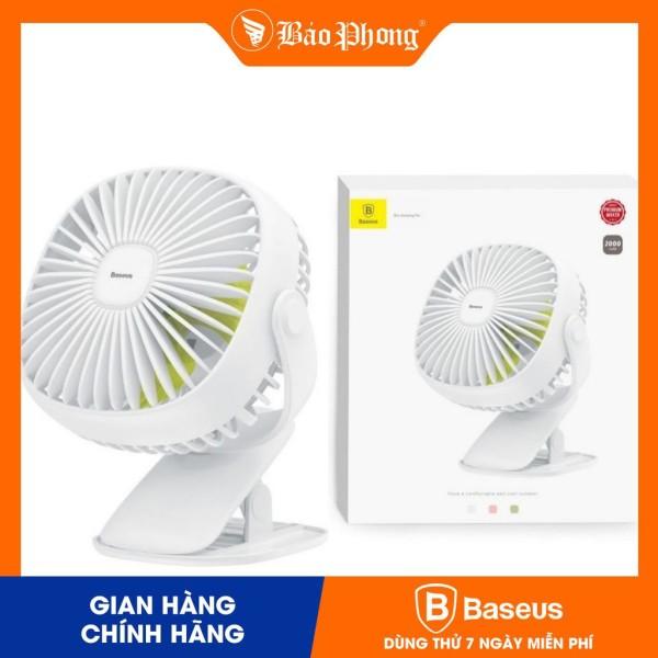Quạt kẹp Baseus Box clamping Fan CXFHD-04 / 06