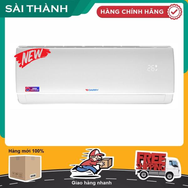 Máy Lạnh  Dairry 1 chiều DR18-SKC ( Điện Máy Sài Thành )