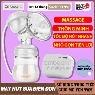 Máy hút sữa điện đơn CMBEAR chính hãng, An Toàn Không Chứa BPA - Máy hút sữa điện đơn massage tuyến sữa cho mẹ - Chính hãng CMBEAR - CMB07 thumbnail