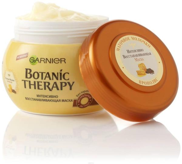 Kem ủ tóc siêu mềm mượt Garnier chiết xuất mật ong 300ml cao cấp